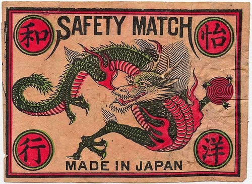 Dragons are your friend by wackystuff, via Flickr