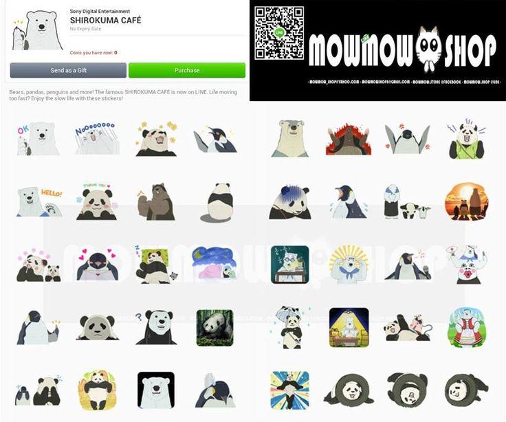 beruang, panda, pinguin dan masih banyak lagi, kini karakter - karakter shirokuma cafe yang terkenal itu akan menemani seru nya chatting dengan teman - teman mu.  --- Rp.18.000,- line ID mowmow.shop