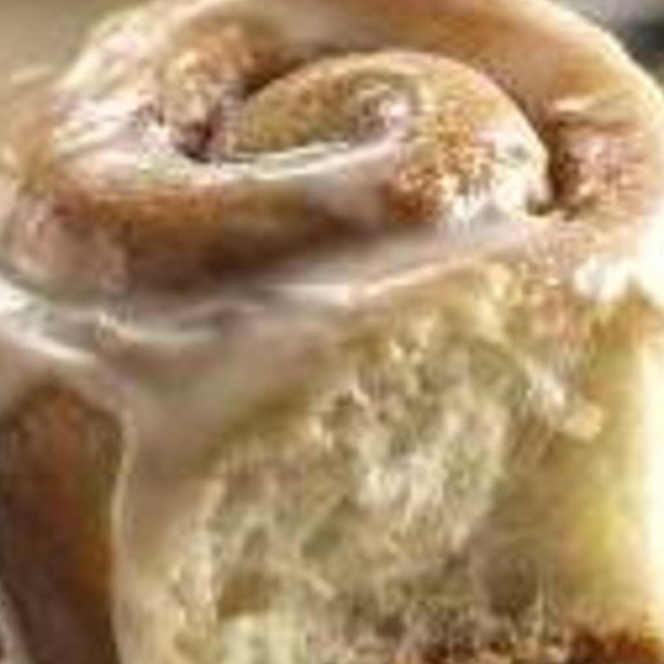 These rolls are from a Fleischmann's Yeast brochure printed in the 1960's. I used this recipe when I was a kid in 4-H and, after trying dozens of other recipes over the years, these have remained my all time favorite cinnamon rolls.  Recipe is from scratch and takes a long time to make, but I think they are worth the effort.