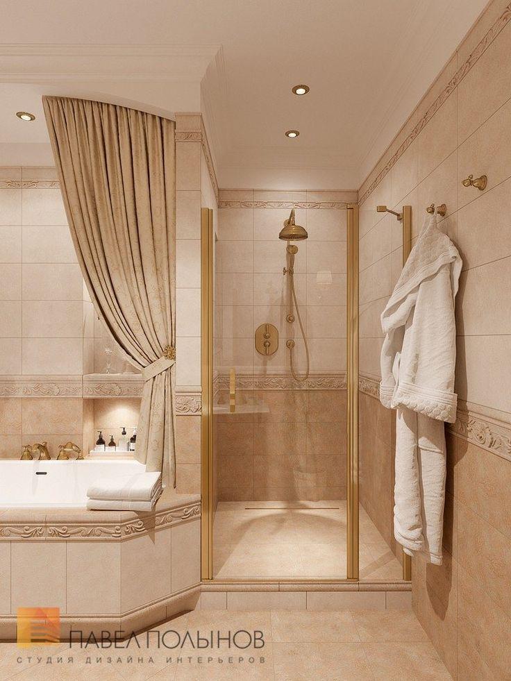 Фото: Дизайн интерьера ванной комнаты - Квартира в классическом стиле, ЖК «Привилегия», 135 кв.м.