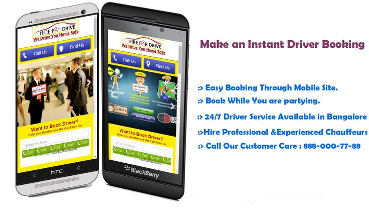 Book Drivers in Bangalore For just Rs 300 , Anywhere in Bangalore 24/7 .