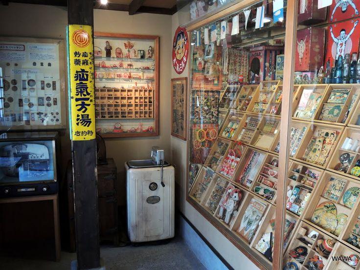 全興寺(せんこうじ)にある小さな駄菓子屋さん博物館