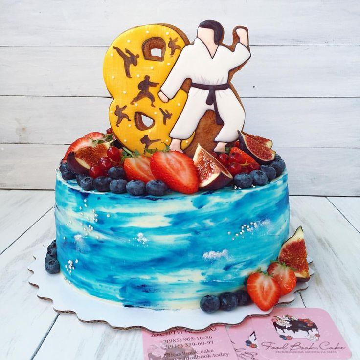торт с рисунком каратэ правила достаточно