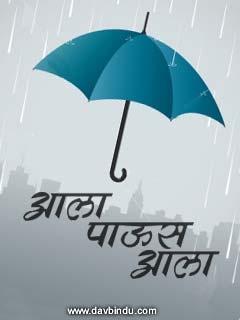 Rain Android HD #RainMarathi FB Covers
