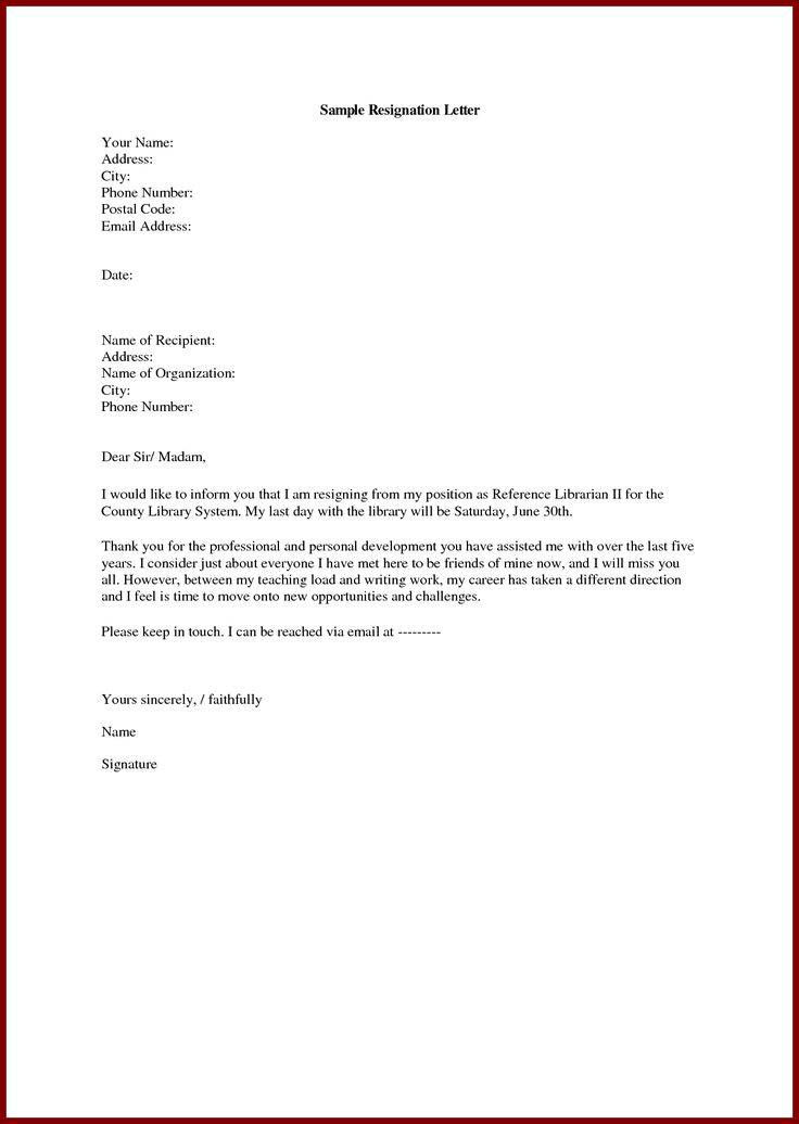 resigning-letter-for-school-teacher-68251575.png (1260×1774)