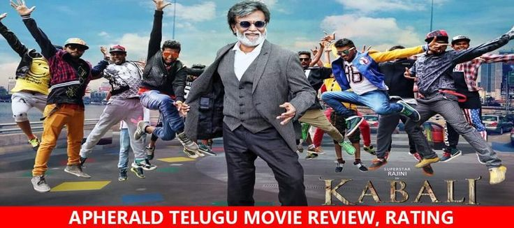 Kabali Telugu Movie Review, Rating