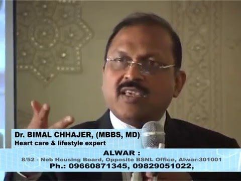 Dr. Bimal Chhajer's lecture on Heart Disease in Hindi (HRSM) - YouTube