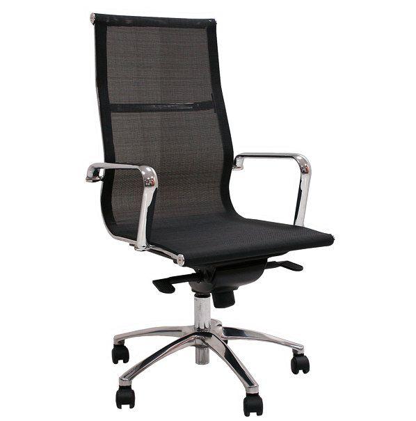 Sillones para oficina JR Malla | Sillas de oficina Spacio  https://sillasoficinaspacio.es/comprarsillas/sillones/sillones-para-oficina-jr-malla/
