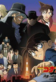 Conan Movie 13 Watch Online. The police superintendent, disguised by black suits (IRish), checked that Conan and Shinichi are 98% identical! Conan is getting into danger...! Would that police superintendent tell Gin ...