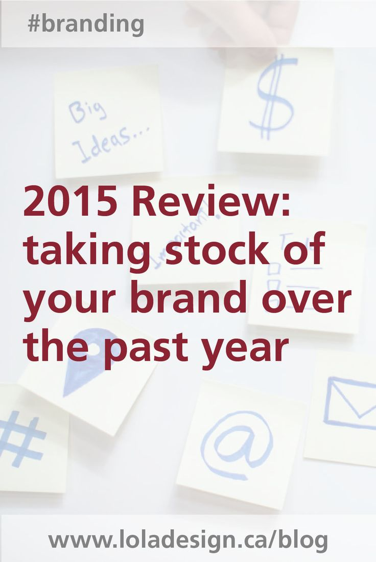 """Before 2015 ends, take a few minutes to review these """"brand maintenance"""" tasks. Blog post December 3, 2015"""