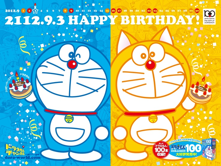 Happy 100 years before the Birthday of Doraemon, you fulfilled my chilhood life :)