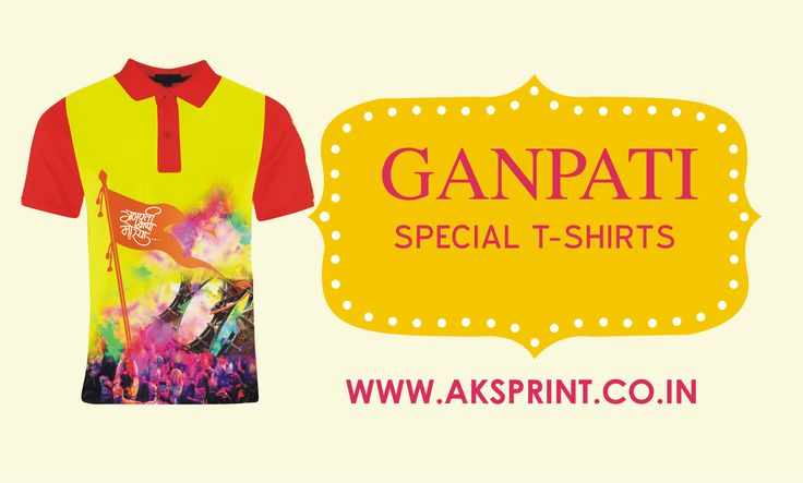 1000 images about aks print on pinterest dress designs for How to get into the t shirt printing business