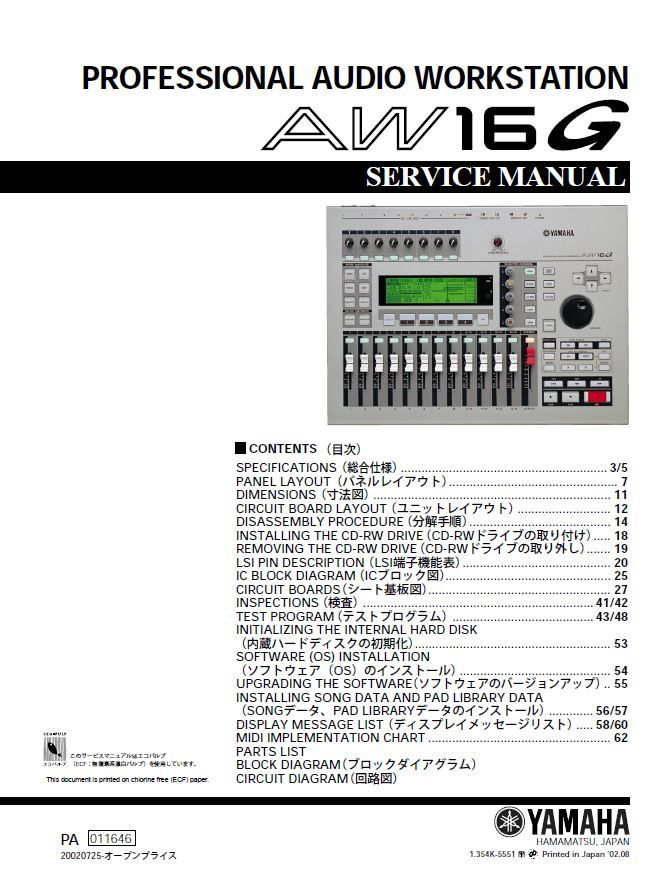 Yamaha Aw16g Digital Audio Workstation Service Manual Digital Audio Workstation Circuit Board Repair Guide