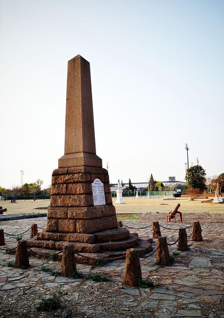 An old earth fort and a cemetery. (A stone monument in memory of the siege victims was erected in the adjoining cemetery.) This old earthwork or fort is situated a few hundred metres south of the Potchefstroom railway station. Its origin is a mystery, for when it became of historical importance during the First Transvaal War of Independence, it was already old. In 1877 Great Type of site: Fort, Cemetery.