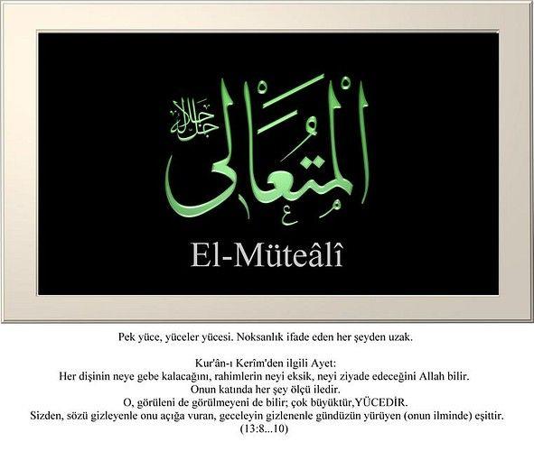 Allah'ın 99 İsmi Yazılı Resimler Allah Yazılı Resimler