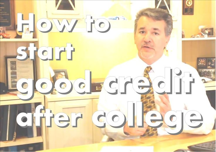 how to get your student start up loan