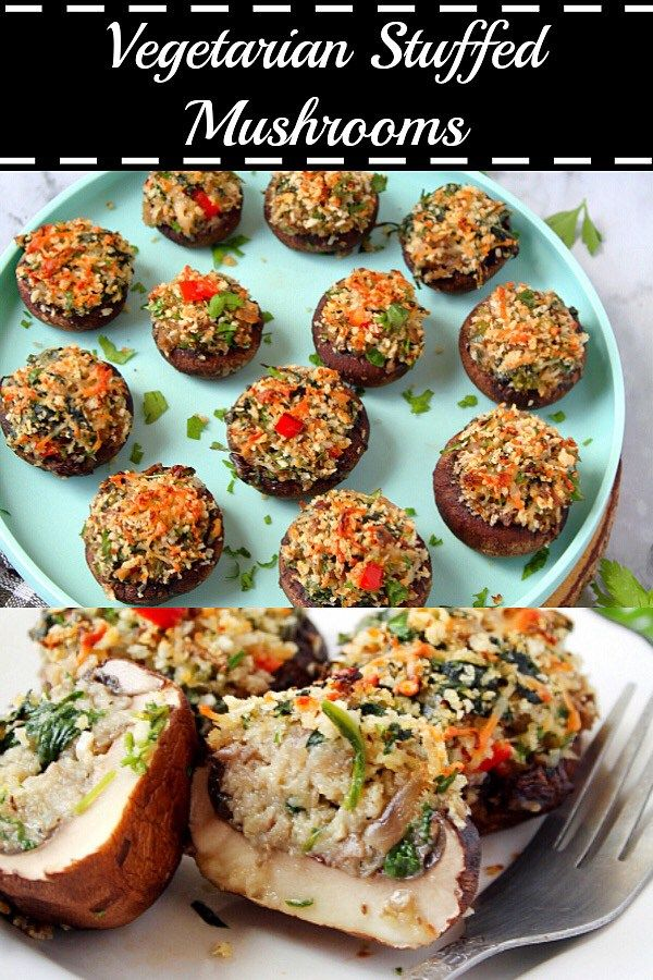 Pin On Aromatic Essence Appetizers