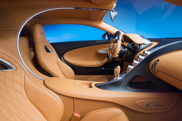 Te presentamos el Bugatti Chiron: Un derroche de velocidad y opulencia.