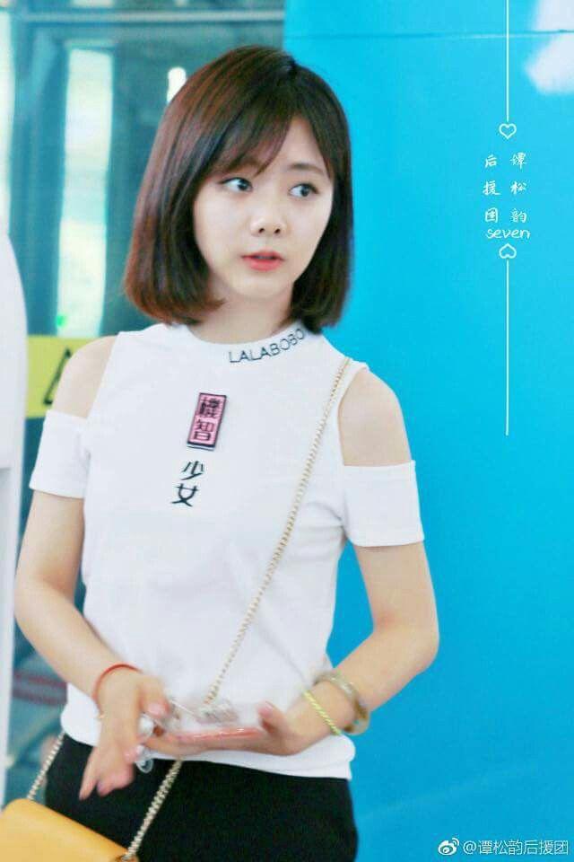 Pin by An Hi Dơn on Đàm Tùng Vận (Tan Song Yun) | Pinterest