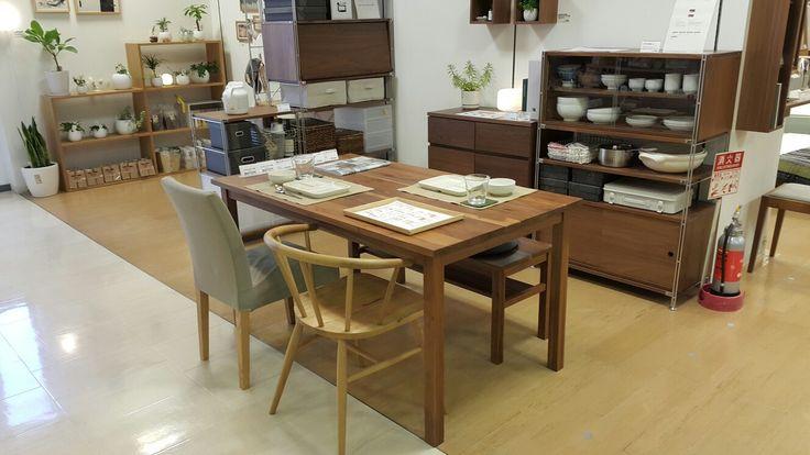 Muji Furniture At Aomori Muji Pinterest Muji