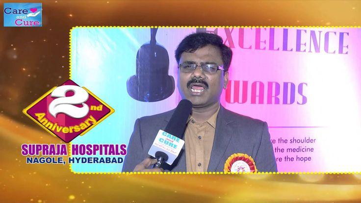 Supraja Hospital |MD Srinivas | Supraja Hospital 2 nd anniversary Day wi...