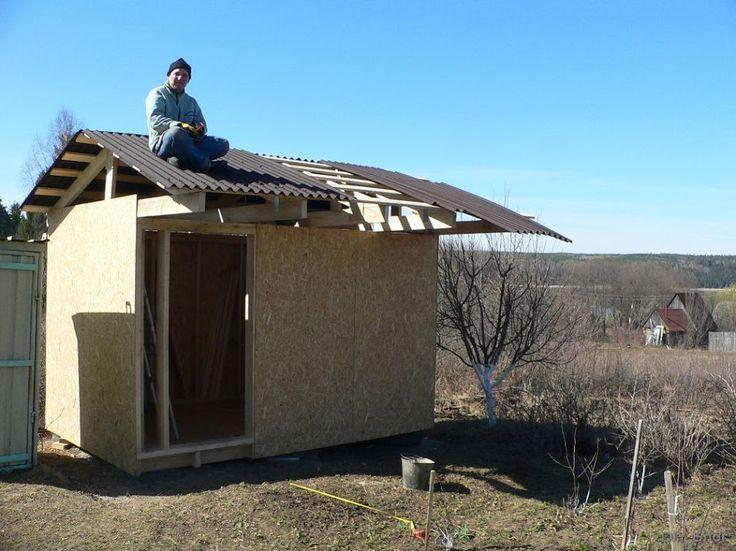 DIY Блог: Сарай - мастерская. Часть 1.