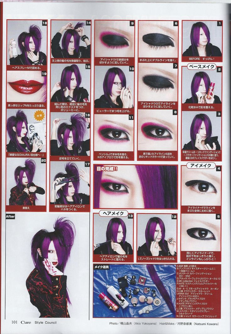 33 Best Cure Style Council Images On Pinterest Visual Kei Make Up