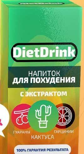 Diet Drink очередное чудодейственное средство для похудения — развесистые ягоды годжи с жиденькими каштанами