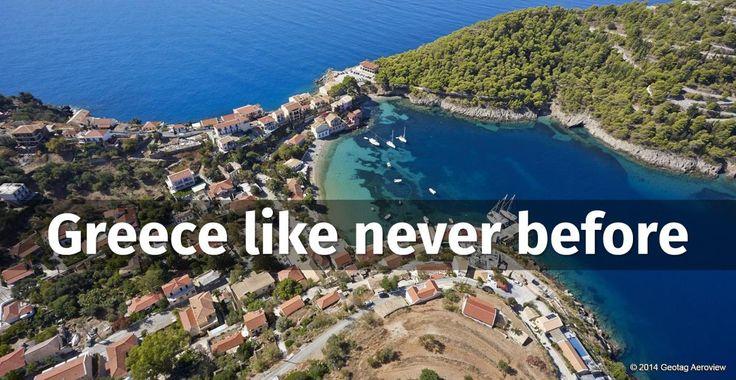 Μωσαϊκό: Δείτε την εκπληκτική ακτογραμμή της Ελλάδας
