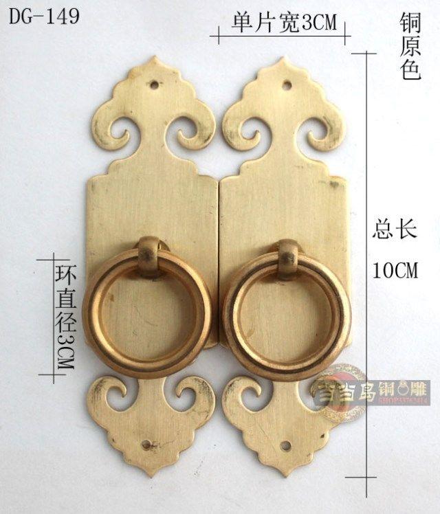 Aliexpress.com: Koop 2015 beperkte keuken kasten lade knoppen knoppen chinese meubelen antiek brons koper deursloten rechte handgreep dg 049 10cm van betrouwbare Lock & Lock het bewaren van voedsel leveranciers op Personality home