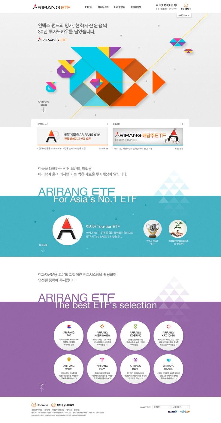 DCafeIn Website - Hanhwa Asset Management Arirang ETF