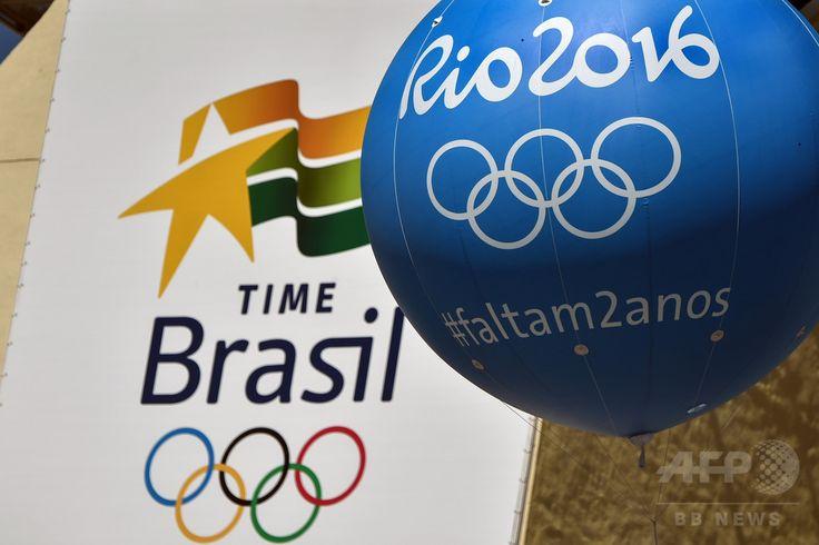リオデジャネイロ五輪開幕を2年後に控え、ブラジル・リオデジャネイロ(Rio de Janeiro)に掲げられた大会のロゴ(2014年8月4日撮影)。(c)AFP/YASUYOSHI CHIBA ▼17Sep2014AFP|2016年リオ五輪、チケットは「お手頃価格」 http://www.afpbb.com/articles/-/3026143 #Rio2016