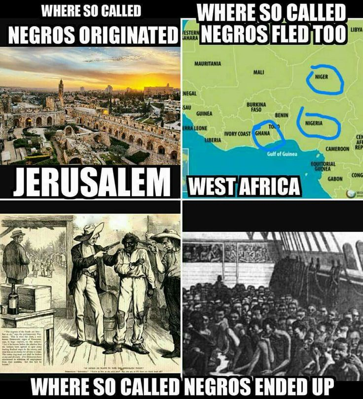 Hebrew Israelites have been enslaved because of their disobedience to YAH!