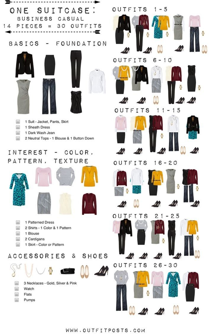 business casual - checklist graphic
