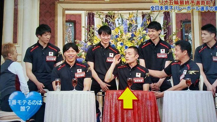 スマスマ5月9日バレーボール全日本男子10