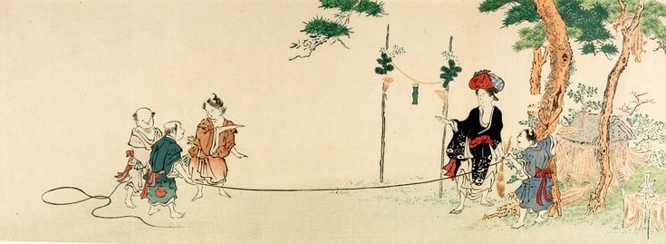 Unknown: Jumping Over a Rope - Harvard Art Museum