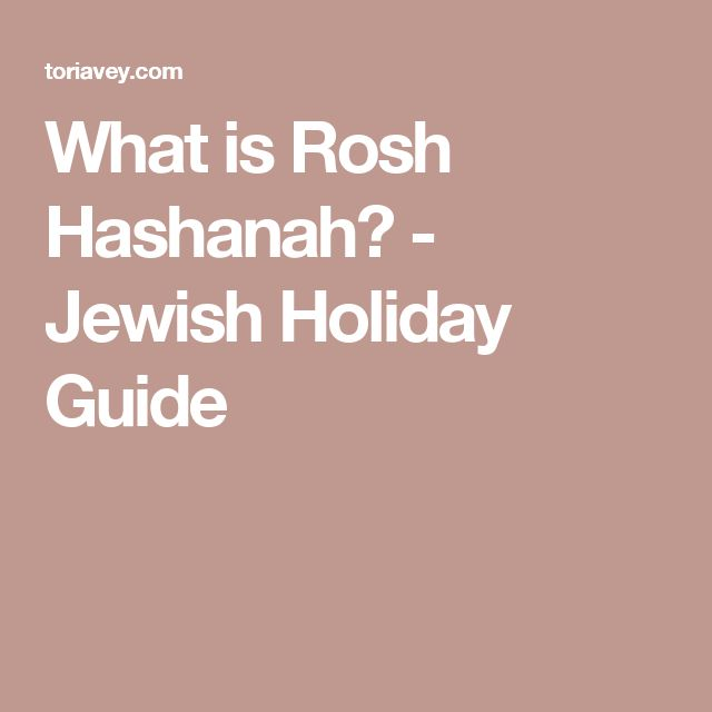 What is Rosh Hashanah? - Jewish Holiday Guide