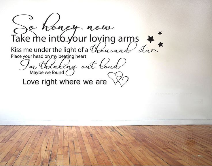Thinking Out Loud Ed Sheeran And Vinyl Wall Stickers On