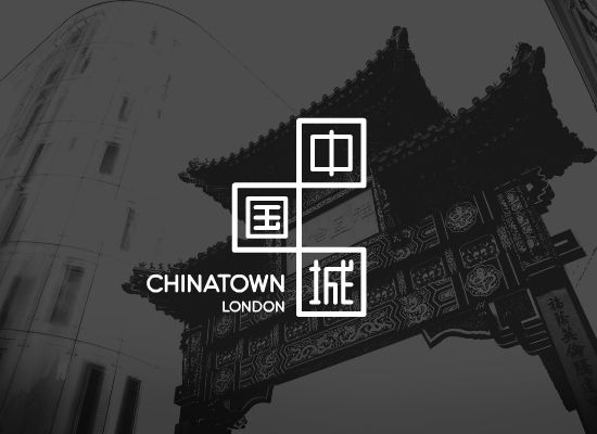 "다음 @Behance 프로젝트 확인: ""Chinatown London Branding"" https://www.behance.net/gallery/36327231/Chinatown-London-Branding"