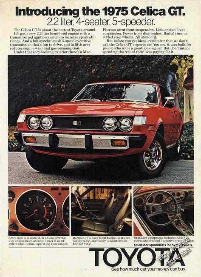 2699 best ADVERTISING ART - CARS images on Pinterest | Car ...