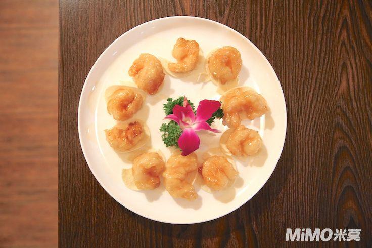 Taste @ Sydney (Chinese) - Waterloo