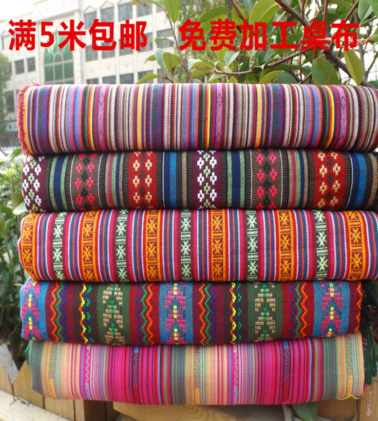 Cheap Fabric on Sale at Bargain Price, Buy Quality scarf sale, scarf chiffon, scarf collar from China scarf sale Suppliers at Aliexpress.com:1,Pattern:Yarn Dyed 2,Type:Tweed Fabric 3,Material:Polyester / Cotton 4,Style:Plain 5,Product Type:Organic Fabric