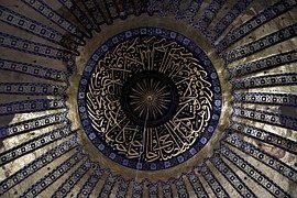 Mezquita, Estambul, Arquitectura