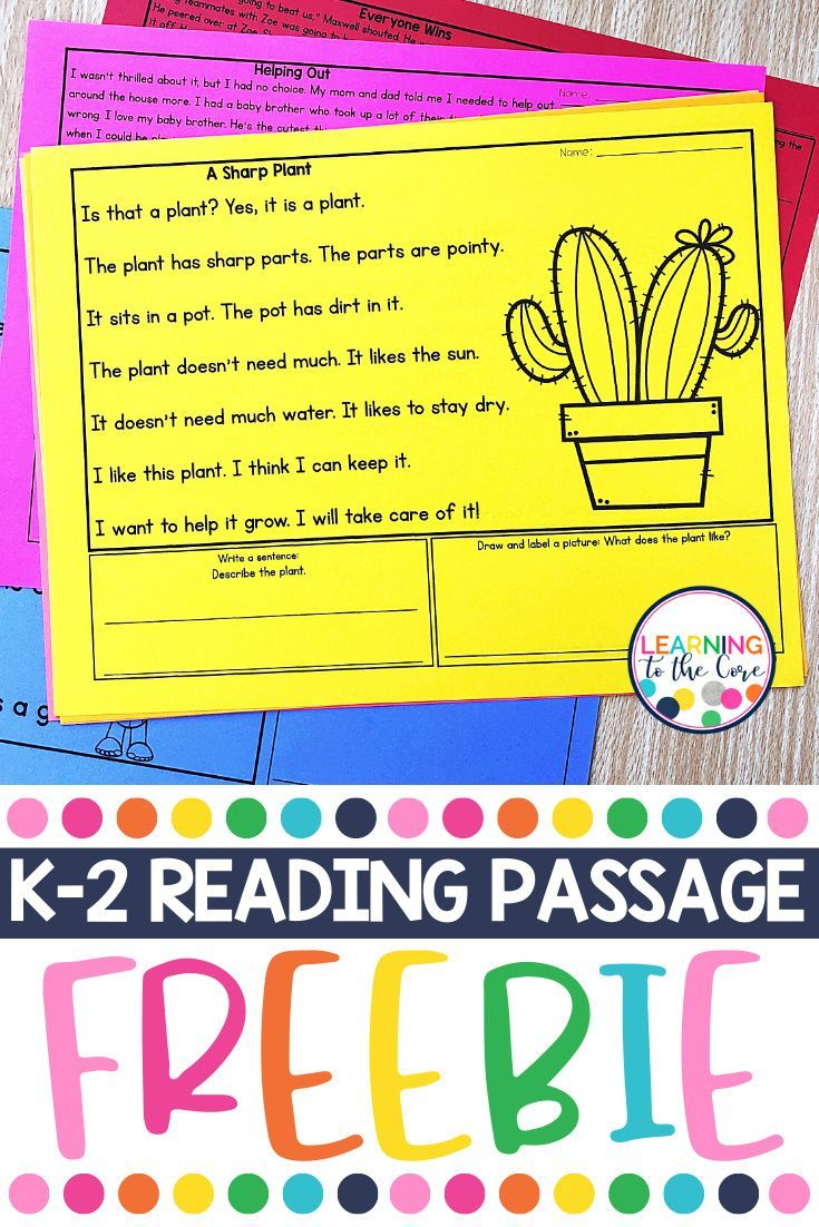 Literacy Tips And Tricks Free Reading Passages Teaching Freebies Reading Passages [ 1102 x 735 Pixel ]