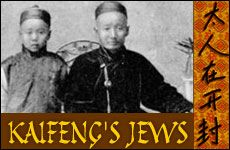 Kaifeng's Jews Descendants of centuries-old Jewish community in China's Kaifeng rediscover Jewish heritage after near complete assimilation ...
