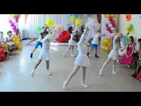 Детский сад № 12  Танец Черлидинг 290513 - YouTube