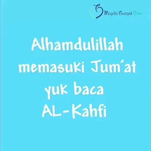 Barang Siapa Membaca Surat Al Kahfi di Hari Jum'at Maka Allah Akan Meneranginya di Antara 2 Jum'at [H.R. Hakim ] .  Like dan Tag 5 Sahabatnya Sebagai BentuknKecintaan Kepada Al Quran .  Follow  @CintaQuran_ @CintaQuran_ .  #AlQuran #Quran #AlKahfi #IndosiaCintaQuran #CintaQuran http://ift.tt/2f12zSN
