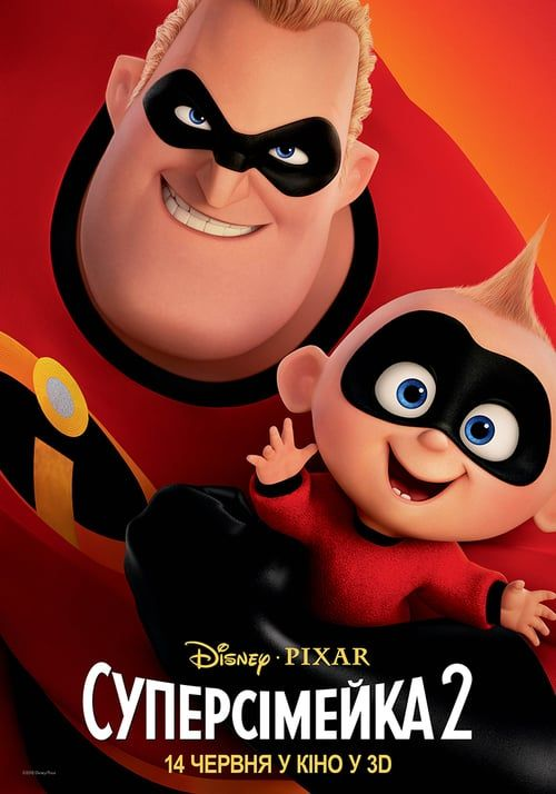 Online Incredibles 2 2018 Full Movie Full Online The Incredibles Animated Movie Posters Disney Incredibles