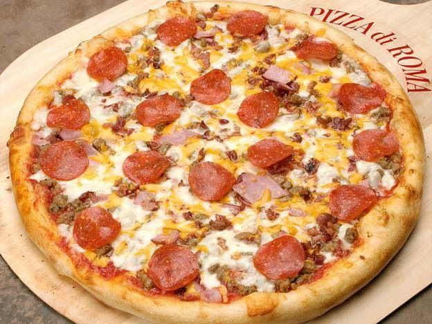 Пицца с начинкой из тунца