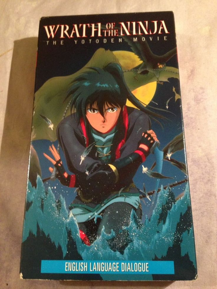Wrath of the Ninja The Yotoden Movie VHS 1998 Anime English Dubbed #undefined